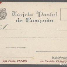 Sellos: POSTAL DE CAMPAÑA,- NACIONALISTA,- VER FOTO. Lote 282073093