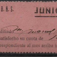 Sellos: SEVILLA, F.E.T. J.O.N.S. CUOTA, VER FOTO. Lote 282073403