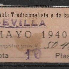 Sellos: SEVILLA, F.E.T. J.O.N.S. CUOTA, VER FOTO. Lote 282073528