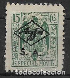 ESPECIAL MOVIL, AGFA S.A. VER FOTO (Sellos - España - Guerra Civil - Viñetas - Usados)