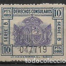 Sellos: DERECHOS CONSULARES, 10 PTAS. ORO. VER FOTO. Lote 282073753