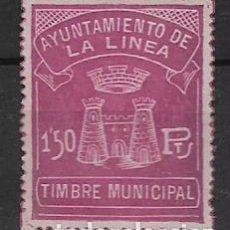 Sellos: LA LINEA-CADIZ- 1,50 PTAS. TIMBRE MUNICIPAL, VER FOTO. Lote 282074193