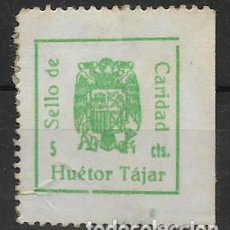 Selos: HUERTO TAJAR, 5 CTS, VARIEDAD, LETRAS MAYOR TAMAÑO. VERDE, VER ALLEPUZ Nº 33, VER FOTO. Lote 282080008