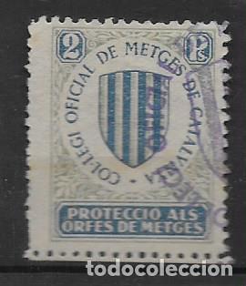 CATALUNYA, 2 PTAS. PROTECCIO ALS ORFES DE METGES, VER FOTO (Sellos - España - Guerra Civil - Viñetas - Usados)