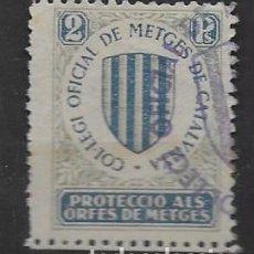Sellos: CATALUNYA, 2 PTAS. PROTECCIO ALS ORFES DE METGES, VER FOTO. Lote 282080393