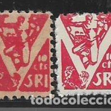 Sellos: S.R.I. 2 TIPOS.-VARIEDAD COLOR DEL PAPEL, VER FOTO. Lote 282080458