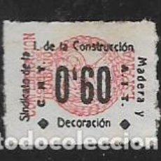 Sellos: C.N.T. - A.I.T. 0,60 -ROSA- SINDICATO DE LA CONSTRUCCIO MADERA Y DECORACION. VER FOTO. Lote 282081168
