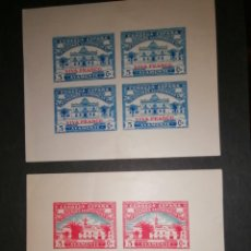Sellos: ESPAÑA GUERRA CIVIL AYAMONTE HB 1938 FESOFI 14/5 VIÑETA COMEDORES NUEVO PERFECTO* CHANELA. Lote 282883533
