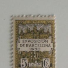 Sellos: 1930 EXPOSICIÓN DE BARCELONA SERIE 6 NUEVO NUMERACIÓN TRASERA. Lote 283002088