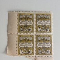 Sellos: 1930 EXPOSICIÓN DE BARCELONA SERIE 6 NUEVO NUMERACIÓN TRASERA. Lote 283003013