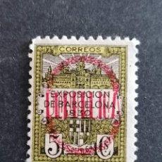Sellos: ESPAÑA BARCELONA SELLOS GUERRA CIVIL REPUBLICA EDIFIL NE 2 AÑO 1931 NUEVO ***. Lote 283015723