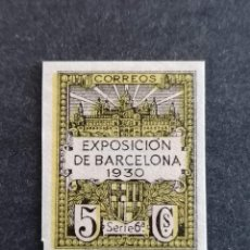 Sellos: ESPAÑA BARCELONA SELLOS GUERRA CIVIL REPUBLICA EDIFIL 6 AÑO 1931 NUEVO *** SIN DENTAR MUY ESCASO. Lote 283016478