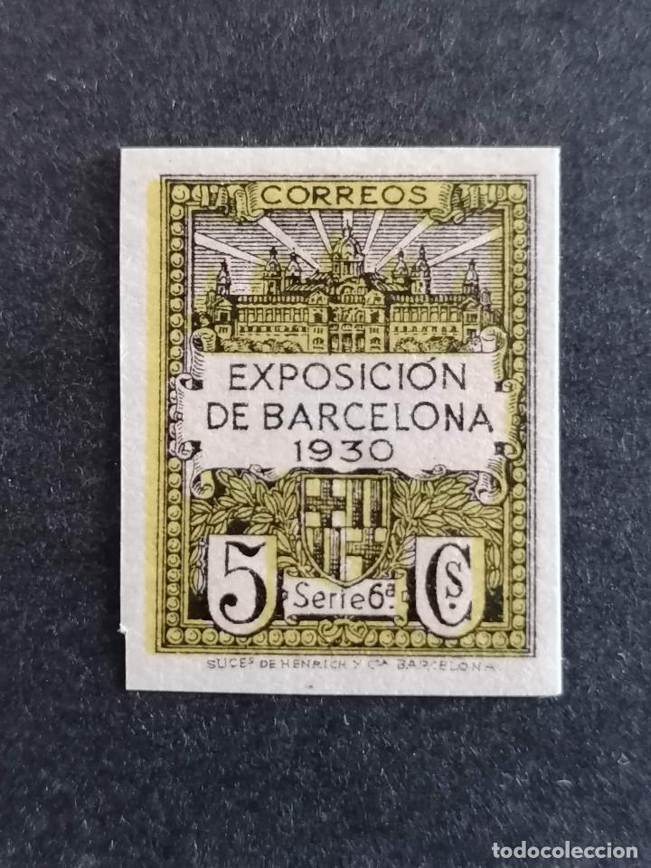 Sellos: España Barcelona sellos Guerra Civil Republica Edifil 6 año 1931 nuevo *** SIN DENTAR MUY ESCASO - Foto 2 - 283016478