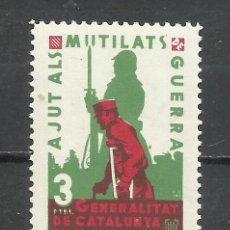 Francobolli: 596-SPAIN CIVIL WAR ESPAÑA GUERRA CIVIL AJUTS MUTILATS** LUXE.CATALUNYA.3 PESETAS ,SELLO VIÑETA GUE. Lote 283073608