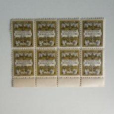 Sellos: 1930 EXPOSICIÓN DE BARCELONA SERIE 6 NUEVO NUMERACIÓN TRASERA. Lote 283082183