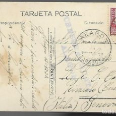 Sellos: ZARAGOZA, C/ DON ALFONSO I. C.M. ALAGON, VER FOTO. Lote 283502238