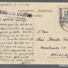 Sellos: POSTAL. VALLADOLID A MALAGA, C.M. VALLADOLID, VER FOTOS. Lote 283503578