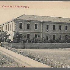 Sellos: POSTAL- ALICANTE- CUARTEL DE LA REINA VICTORIA,- VER FOTO. Lote 283508713