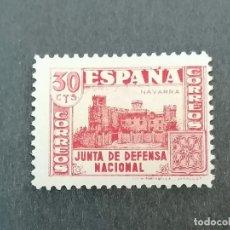 Selos: ESPAÑA SELLOS GUERRA CIVIL JUNTA DE DEFENSA EDIFIL 808 TIPO 1 AÑO 1936 NUEVO * CHANELA. Lote 283825603