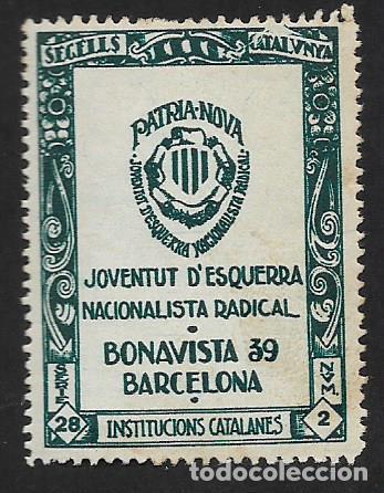 SEGELL CATALUNYA, JUVENTUD D ESQUERRA NACIONALISTA RADICAL, VER FOTO (Sellos - España - Guerra Civil - Viñetas - Nuevos)
