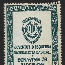 Sellos: SEGELL CATALUNYA, JUVENTUD D ESQUERRA NACIONALISTA RADICAL, VER FOTO. Lote 284312323