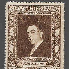 Sellos: SEGELL CATALUNYA, -JOAN CASANOVES-, VER FOTO. Lote 284312468