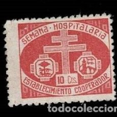 Timbres: CL2-652 EUZKADI SEMANA HOSPITALARIA ANTITUBERCULOSA - ESTABLECIMIENTO COLABORADOR - 10 CTS. ROJO NUE. Lote 284643548