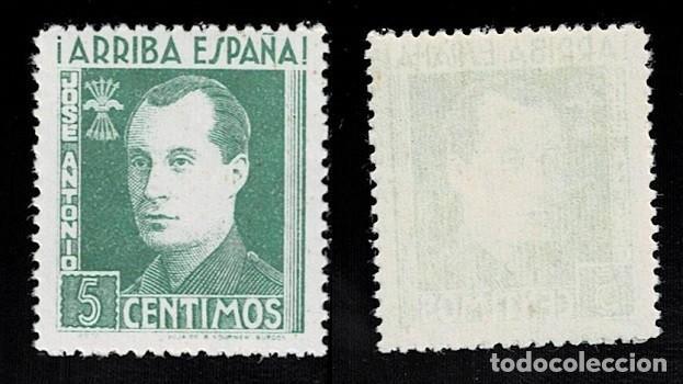 0266 GUERRA CIVIL FALANGE JOSE ANTONIO GALVEZ Nº 32 VALOR 5 CTS SIN NUMERACION SIN SIN VALOR POSTAL (Sellos - España - Guerra Civil - Viñetas - Nuevos)