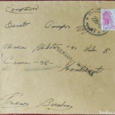 Francobolli: GUERRA CIVIL CARTA CLÍNICA MILITAR Z CORREO DE CAMPAÑA TURIA 226 BRIGADA MIXTA. Lote 284659033