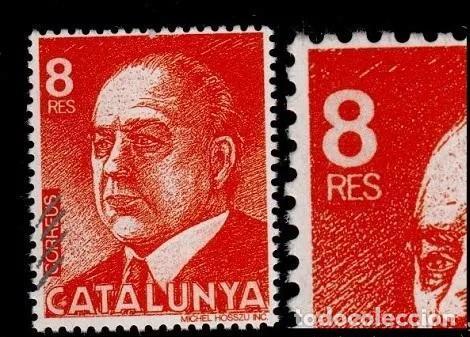 0012 CATALUNYA VIÑETA POLITICA, NUEVA SIN FIJASELLOS, CON LA IMAGEN DE JORDI PUJOL, TRATANDO MUY SUT (Sellos - España - Guerra Civil - Viñetas - Nuevos)