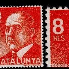 Sellos: 0012 CATALUNYA VIÑETA POLITICA, NUEVA SIN FIJASELLOS, CON LA IMAGEN DE JORDI PUJOL, TRATANDO MUY SUT. Lote 284796073