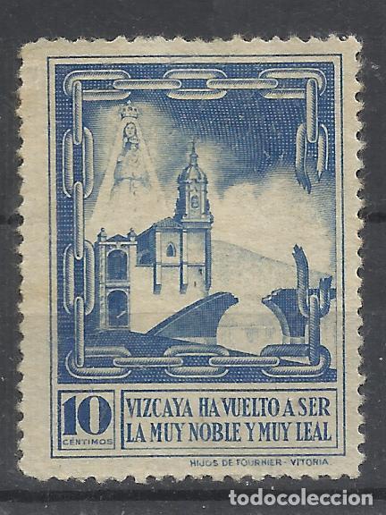 VIZCAYA HA VUELTO A SER LA MUY NOBLE Y MUY LEAL 10 CTS AZUL NUEVO(*) FOURNIER VITORIA (Sellos - España - Guerra Civil - Locales - Nuevos)