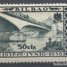 Sellos: 1937 BILBAO 50 CTS NUEVO*. Lote 285065418