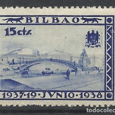 Sellos: 1937 BILBAO 15 CTS NUEVO*. Lote 285065858