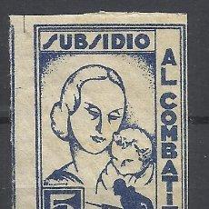 Sellos: SUBSIDIO AL COMBATIENTE ASTURIAS 5 CTS NUEVO *. Lote 285288253