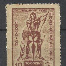 Sellos: SOCORRO BLANCO COMUNION TRADICIONALISTA 10 CTS NUEVO(*). Lote 285436518