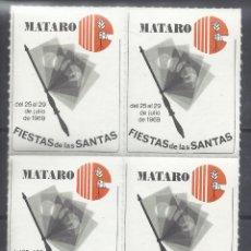 Sellos: MATARO 1969 FIESTAS SANTAS NUEVO * BLOQUE D 4. Lote 286264118
