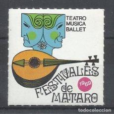 Sellos: MATARO 1969 FESTIVALES TEATRO MUSICA BALLET NUEVO * BLOQUE D 4. Lote 286264413