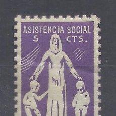 Sellos: ASISTENCIA SOCIAL GANDIA VALENCIA 5 CTS NUEVO*. Lote 286264773