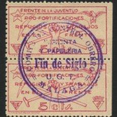 Sellos: GUERRA CIVIL, VIÑETA, FRENTE DE LA JUVENTUD, PRO FORTIFICACIONES, VALOR: 5 CTS., MÁLAGA. Lote 286271903