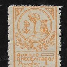 Sellos: HUELVA, 1 PTA. -AUXILIO A NECESITADOS- NUEVOS CON GOMA.- VER FOTO. Lote 286354358