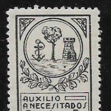 Sellos: HUELVA, 5 PTAS. -AUXILIO A NECESITADOS- NUEVOS CON GOMA.- VER FOTO. Lote 286354418
