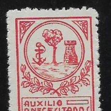 Sellos: HUELVA, 10 CTS. -AUXILIO A NECESITADOS- VER FOTOS. Lote 286354978