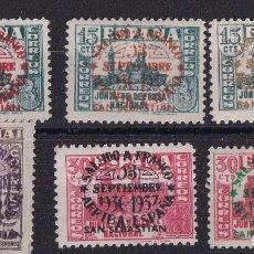 Francobolli: SELLOS ESPAÑA OFERTA AÑO 1937 EDIFIL 64/59 EN NUEVO VALOR DE CATALOGO 40 €. Lote 286414878