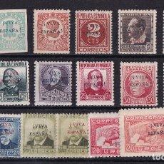 Francobolli: SELLOS ESPAÑA OFERTA AÑO 1937 EDIFIL 1/18 EN NUEVO VALOR DE CATALOGO 95 €. Lote 286415043