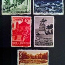 Francobolli: BARCELONA 1936. SERIE COMPLETA. SELLOS NUEVOS. Lote 286566408