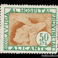 Timbres: CL8-13 GUERRA CIVIL ALICANTE BENEFICENCIA AYUDA AL HOSPITAL PROVINCIAL VALOR 50 CTS (NO RESEÑADO) SI. Lote 286598748