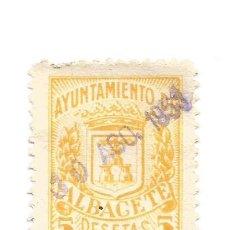 Timbres: AYUNTAMIENTO DE ALBACETE. 5 PESETAS. SELLO MUNICIPAL.. Lote 286833543