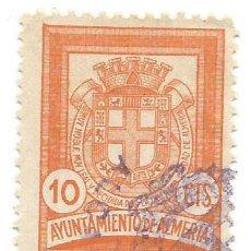 Sellos: AYUNTAMIENTO DE ALMERÍA. 10CTS. SELLO MUNICIPAL.. Lote 286834383