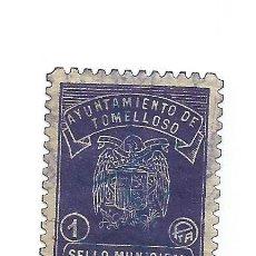 Sellos: AYUNTAMIENTO DE TOMELLOSO. 1PTS. SELLO MUNICIPAL.. Lote 286835133